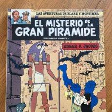 Cómics: LAS AVENTURAS DE BLAKE Y MORTIMER 1 - EL MISTERIO DE LA GRAN PIRAMIDE (1ª PARTE) - GRIJALBO. Lote 273080913