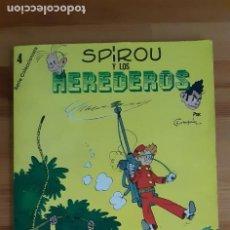 Cómics: COMICS. SERIE COLECCIONISTA. SPIROU Y LOS HEREDEROS Nº4. Lote 276557418