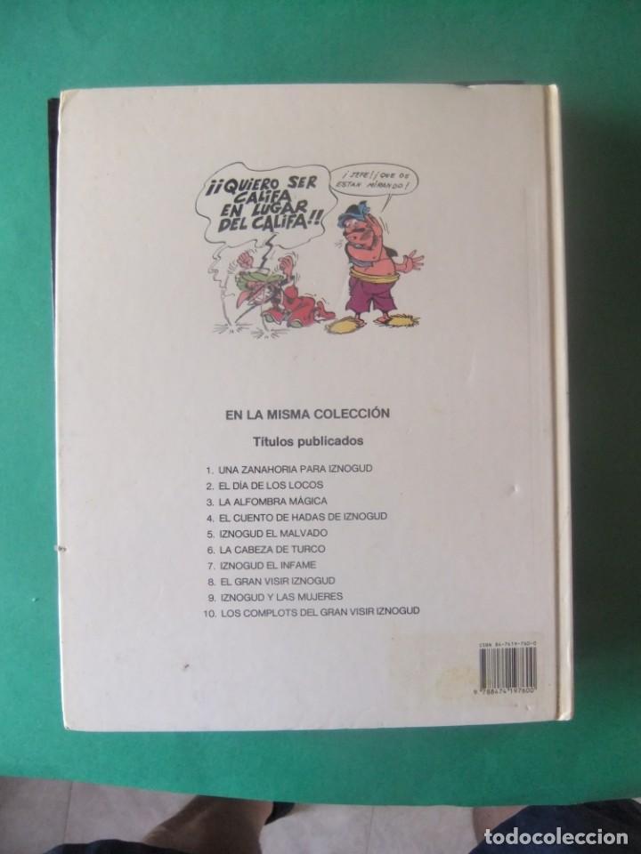 Cómics: LAS AVENTURAS DEL GRAN VISIR IZNOGUD Nº 9 IZNOGUD Y LAS MUJERES GRIJALBO - Foto 2 - 278808053