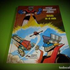 Comics: MAZINGER Z -Nº 6-EDICIONES JUNIOR 1978 EXCELENTE ESTADO. Lote 282880183