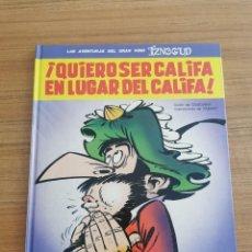 Cómics: LAS AVENTURAS DEL GRAN VISIR IZNOGUD - QUIERO SER CALIFA EN LUGAR DEL CALIFA - N. 11. Lote 283004213