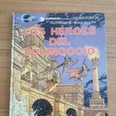 Cómics: UNA AVENTURA DE VALERIAN AGENTE ESPACIO - TEMPORAL - LOS HEROES DEL EQUINOCCIO - N. 7. Lote 283184073