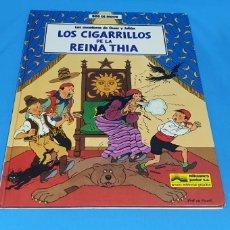 Cómics: LOS CIGARRILLOS DE LA REINA THIA, GRIJALBO, BOB DE MOOR. Lote 284201233