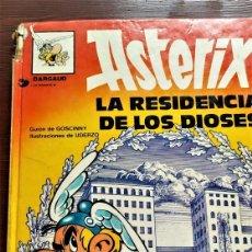 Comics: ASTERIX. LA RESIDENCIA DE LOS DIOSES. Lote 286344688