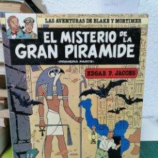 Comics: LAS AVENTURAS DE BLAKE Y MORTIMER 1. EL MISTERIO DE LA GRAN PIRÁMIDE. PRIMERA PARTE. Lote 287203378