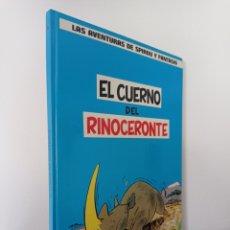 Cómics: EL CUERNO DEL RINOCERONTE - SPIROU Y FANTASIO - FRANQUIN - GRIJALBO JUNIOR. Lote 287646668