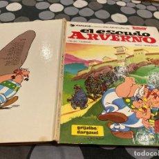Cómics: ASTERIX EL ESCUDO DE ARVERNO . Nº 11 - DARGAUD GRIJALBO 1980. Lote 288668263