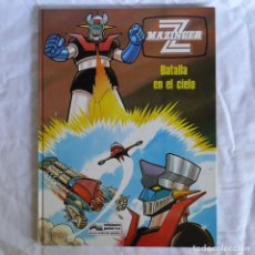 Cómics: COMIC MAZINGER Z BATALLA EN EL CIELO, GRIJALBO. Lote 288721058