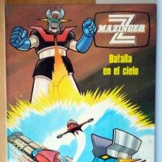 Cómics: COMIC MAZINGER Z - Nº 6 BATALLA EN EL CIELO EDICIONES JUNIOR 1978 GRIJALBO. Lote 289688393