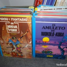 Cómics: SPIROU, LOTE 33 COMICS, TAPA DURA, BUEN ESTADO, ENVIO GRATIS.. Lote 291940463