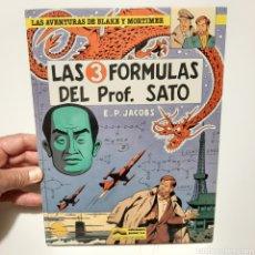 Cómics: COMIC LAS 3 FORMULAS DEL PROFESOR SATO EDICIONES JUNIOR 1986 LAS AVENTURAS DE BLAKE Y MORTIMER. Lote 292395658