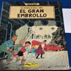Cómics: COMIC (LAS AVENTURAS DE OSCAR Y JULÍAN 1 - EL GRAN EMBROLLO)1988 EDICIONES JUNIOR - DE BOB DE MOOR. Lote 294025213