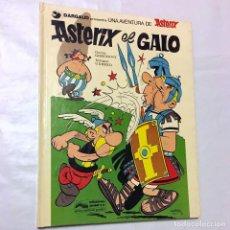 Comics: ASTERIX EL GALO DARGAUD EDITORIAL GRIJALBO EDICIONES JUNIOR 1977 GOSCINNY UDERZO COMIC FRANCO BELGA. Lote 294107938