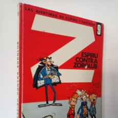 Cómics: ESPIRU CONTRA ZORGLUB - 9 - LAS AVENTURAS DE ESPIRU - JAIMES LIBROS. Lote 295823063