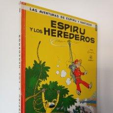 Cómics: ESPIRU Y LOS HEREDEROS - LAS AVENTURAS DE ESPIRU - 0 - JAIMES LIBROS. Lote 295824003