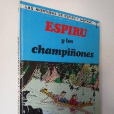Cómics: ESPIRU Y LOS CHAMPIÑONES - LAS AVENTURAS ESPIRU - 7 - JAIMES LIBROS - ESPIRU DICTADOR. Lote 295825053
