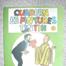 Cómics: CUADERNO DE PINTURAS TINTIN.. SIN USAR. 16 PAGINAS. JUVENTUD 1982. Lote 25172151