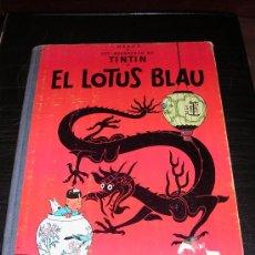 Comics : LES AVENTURES DE TINTIN, EL LOTUS BLAU, 1 EDC, 1965, EDT, JUVENTUD, BARCELONA. Lote 14060152