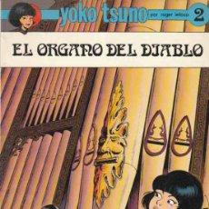 Cómics: ALBUM EN RUSTICA DE YOKO TSUNO Nº2, EL ORGANO DEL DIABLO. Lote 8630975