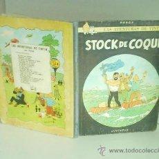 Cómics: TINTIN , STOCK DE COQUE, SEGUNDA EDICIÓN. Lote 26825004