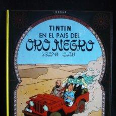 Cómics: TINTIN EN EL PARAISO DELORO NEGRO. ED. JUVENTUD. Lote 21892587