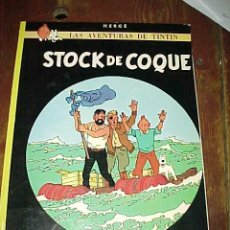 Cómics: STOCK DE COQUE. LAS AVENTURAS DE TINTIN. HERGE. EDIT. JUVENTUD. 11ª EDICION 1986.. Lote 17871947
