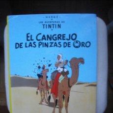 Cómics: EL CANGREJO DE LAS PINZAS DE ORO - HERGE - LAS AVENTURAS DE TINTIN - EDITORIAL JUVENTUD . Lote 24020521