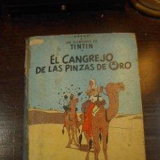 Comics - Tintin, Cangrejo de las pinzas de oro, 2 edicion, 1966 - 24630170