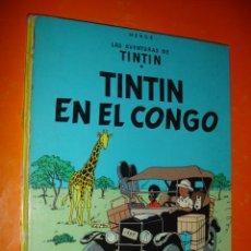 Cómics: TINTIN EN EL CONGO . 5A EDICION 1980 JUVENTUD .. Lote 26397466