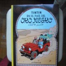Cómics: TINTIN EN EL PAIS DEL ORO NEGRO - TAPA BLANDA - EDITORIAL JUVENTUD. Lote 25624663