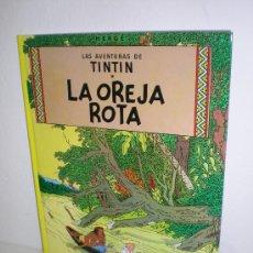 Cómics: TINTÍN 6 - LA OREJA ROTA - HERGÉ - EDITORIAL JUVENTUD - EDICIÓN ACTUAL. Lote 26509080