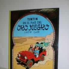 Cómics: TINTÍN 15 - TINTÍN EN EL PAÍS DEL ORO NEGRO - HERGÉ - EDITORIAL JUVENTUD - EDICIÓN ACTUAL. Lote 26509306