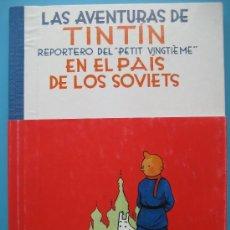 Comics - Tintín en Pais de Los Soviets. Ed. Joventud. 2002. 7ª Edicion. - 27305416