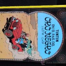 Cómics: TINTIN: EN EL PAIS DEL ORO NEGRO (JUVENTUD) 19 EDICION 2003 NUEVO . Lote 37415669