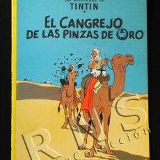 Cómics: CÓMIC EL CANGREJO DE LAS PINZAS DE ORO - AVENTURA DE TINTÍN EN EL DESIERTO - HERGÉ - ED JUVENTUD. Lote 28373149