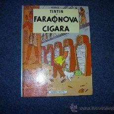 Fumetti: TINTIN IDIOMAS - LOS CIGARROS DEL FARAON - FARAONA CIGARA- SERBOCROATA - YUGOSLAVIA - RARO. Lote 37035445