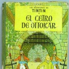 Cómics: TINTÍN EL CETRO DE OTTOKAR HERGÉ EDITORIAL JUVENTUD 1964 2ª EDICIÓN LOMO VERDE. Lote 28758724