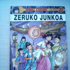 Cómics: YOKO TSUNO ( EUSKERA VASCO ) 22 ZKIA / ZERUKO JUNKOA / SAURE 2004. Lote 28821703
