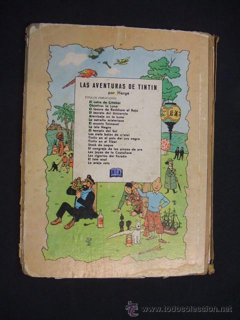 Cómics: LAS AVENTURAS DE TINTIN - LOS CIGARROS DEL FARAON - SEGUNDA (2ª) EDICION - LOMO TELA - - Foto 2 - 28969574