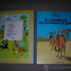 Comics: (M-22) TINTIN - EL CANGREJO DE LAS PINZAS DE ORO , EDT JUVENTUD 1968, 3 EDC, POCAS SEÑALES DE USO. Lote 29150457