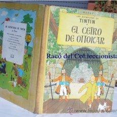Cómics: TINTIN EL CETRO DE OTTOKAR. PRIMERA (1ª) EDICIÓN, DICIEMBRE 1958. Lote 29193956