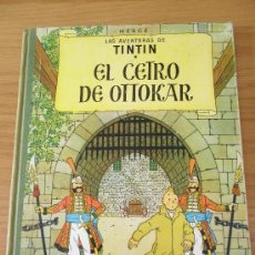Cómics: HERGÉ : TINTIN. EL CETRO DE OTTOKAR 2ª EDICION 1964. Lote 29242810