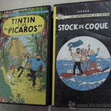 Cómics: LOTE DE CINTAS DE VIDEO VHS DE TINTIN - ENVIO GRATIS A ESPAÑA. Lote 30089573