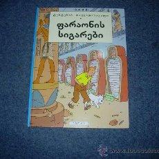 Comics - TINTIN IDIOMAS - CIGARROS DEL FARAON - GEORGIANO - GEORGIA - 131296914
