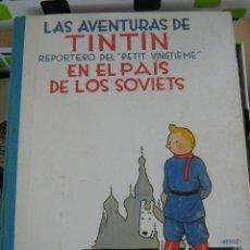 Comics : JUVENTUD TINTÍN EN EL PAIS DE LOS SOVIETS, ED. 1989 EN CASTELLANO. Lote 32020113