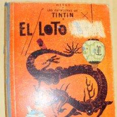 Cómics: - TINTIN EL LOTO AZUL 1ª EDICION 1.965 EDITORIAL JUVENTUD . Lote 31773432