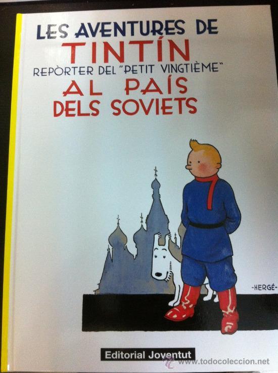 TINTÍN 1. TINTÍN AL PAÍS DELS SOVIETS (CATALÀ) - NOVA EDICIÓ NUMERADA - JOVENTUT (Tebeos y Comics - Juventud - Tintín)