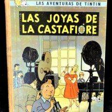 Cómics: LAS AVENTURAS DE TINTIN -LAS JOYAS DE CASTAFIORE- 2ª EDICION. Lote 36260317