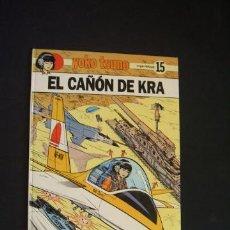 Cómics: YOKO TSUNO - Nº 15 - EL CAÑON DE KRA - EDIT. JUVENTUD - . Lote 32391872