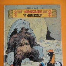 Cómics: YAKARI Y GRIZZLY Nº 5 . 1ª EDICION 1981 JUVENTUD .. Lote 32770720